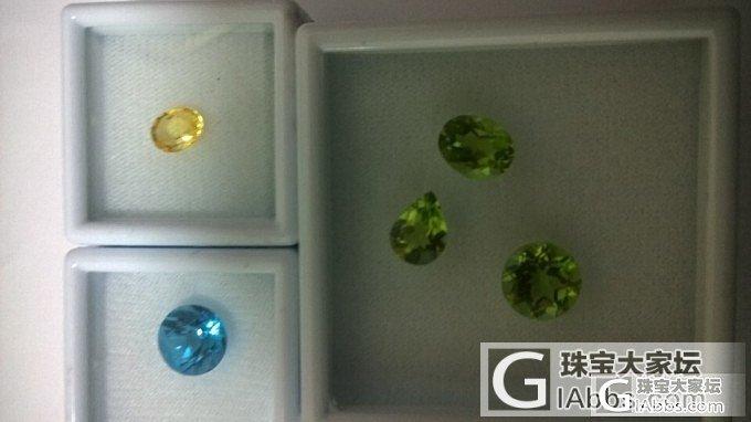 老公从斯里兰卡带回的一堆小石头,求不费米但显得高大上的镶嵌方式。_宝石刻面宝石