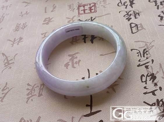 【广福珠宝】超漂亮的大珠子三彩手链,..._翡翠