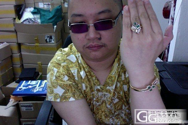 钻石祖母绿18K金5件套 刚刚入手的..._刻面宝石手饰祖母绿