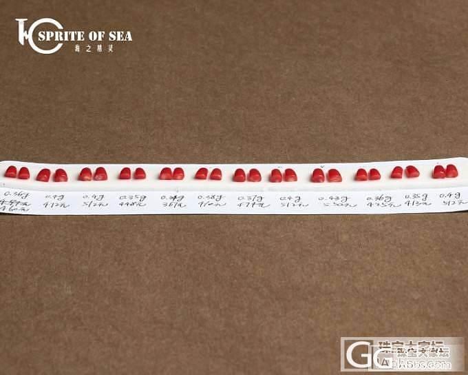 1.8 蛋面188批/老货阿卡成对特...