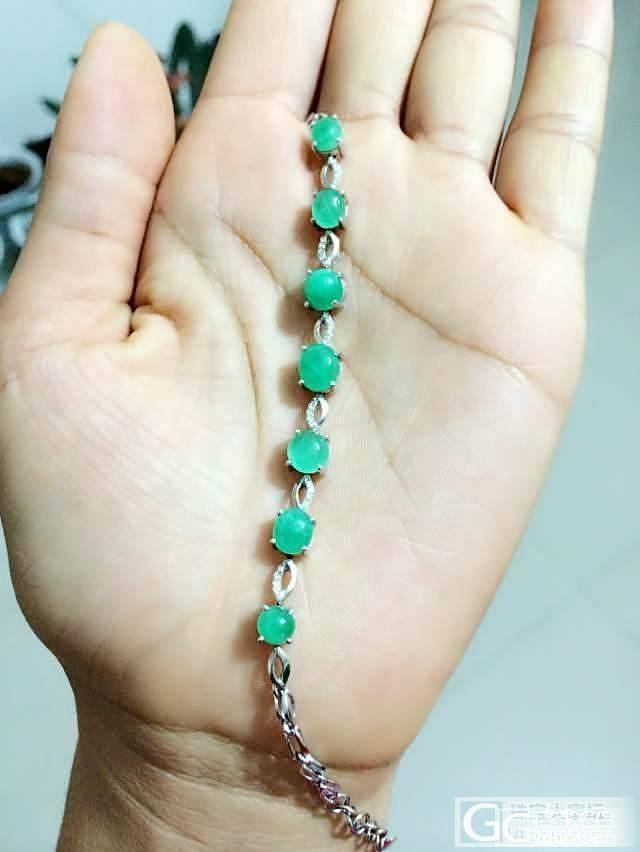 想要入一条手链,请高手帮忙过一眼,评一评呀,谢谢各位亲了_祖母绿