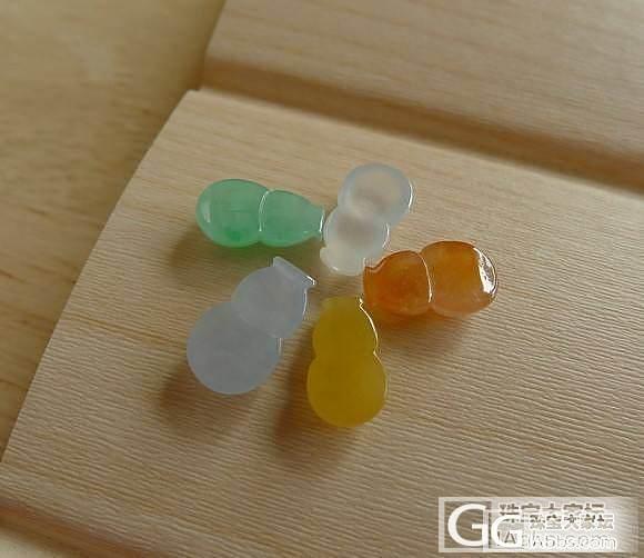 【凤凰家】11.3新货18件:绿的,..._翡翠
