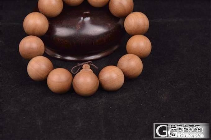 1月12日特价出几串精品宝贝您值得收..._珠宝