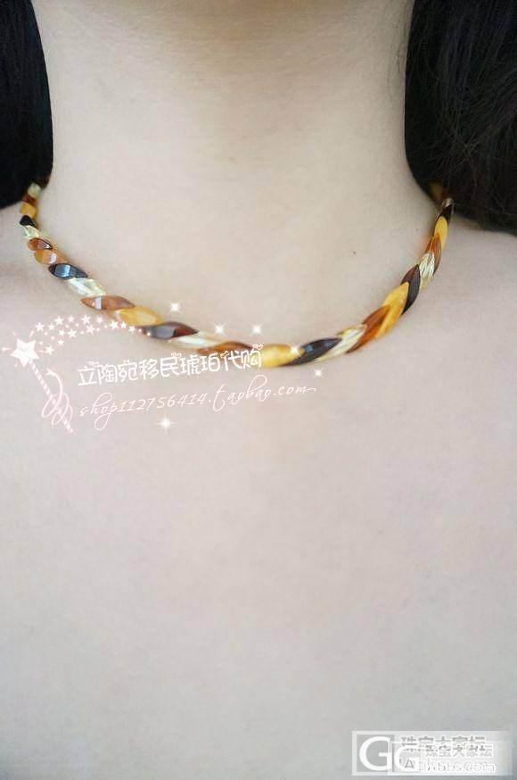 求推荐靠普卖散珠的店,想串多宝项链,..._有机宝石
