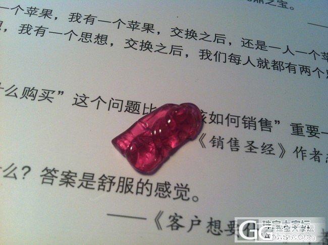 碧玺水晶蜜蜡石榴琥珀红纹南红尖晶,出..._珠宝