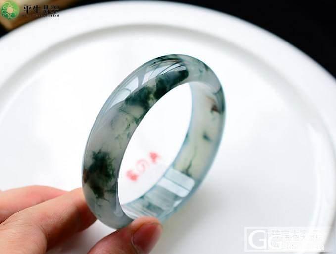 【平生翡翠】140517004 冰种...