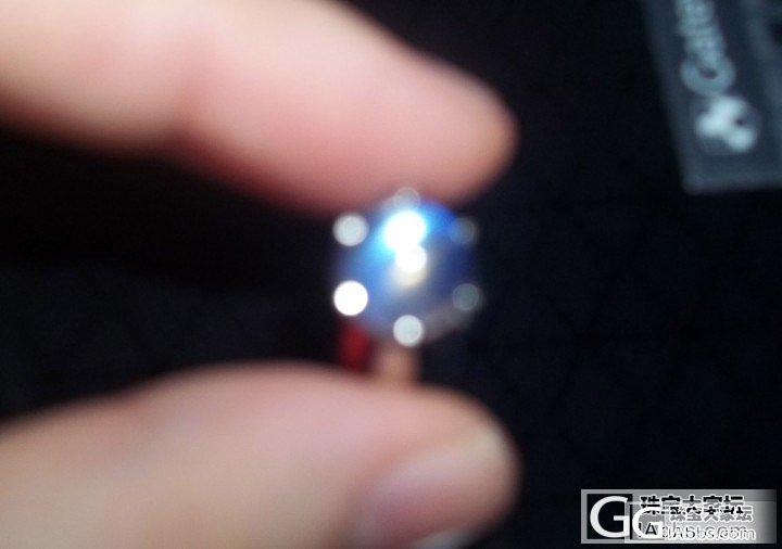请大家看看这是蓝光的月光石吗?_月光石