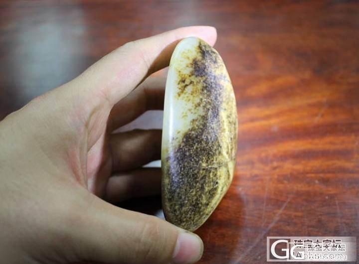 【玉友园】10月27日新上产品(2个)_传统玉石
