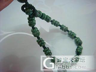 特价满绿花青手链两条,喜欢的请进_翡翠